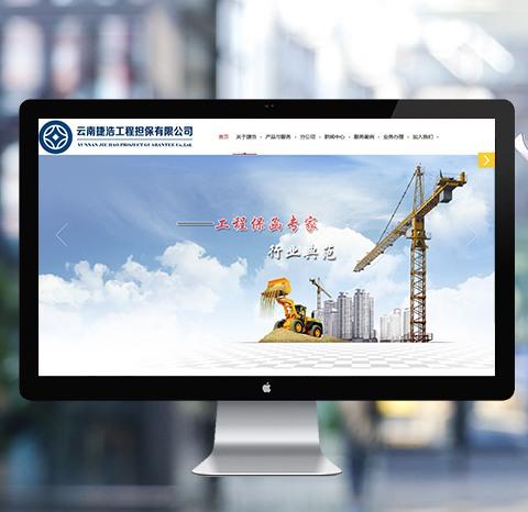 云南捷浩工程项目管理有限公司